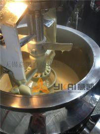 牛奶馅高速分散乳化机 抽真空均质产品细腻