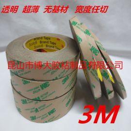 3M467双面胶
