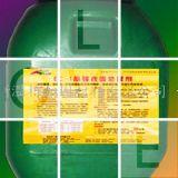 陝西斯溫格EC-1高強表面處理劑/界面劑