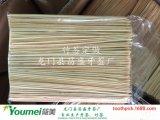 竹签厂家批发直销 竹制烧烤竹签 竹棒 餐签 串签 一次性竹签