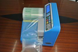 缓冲气垫膜气泡袋机
