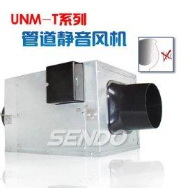 西班牙圣岛 UNM-T系列静音管道新风机 送风/排风通风系统
