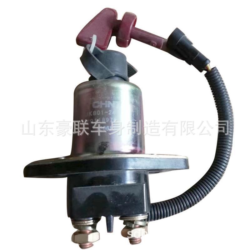 一汽解放配件 小J6 电磁阀 国五 国六车 图片 价格 厂家
