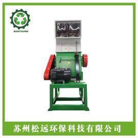 厂商直销破碎除尘系统-塑料破碎机-碎屑与粉体除尘设备