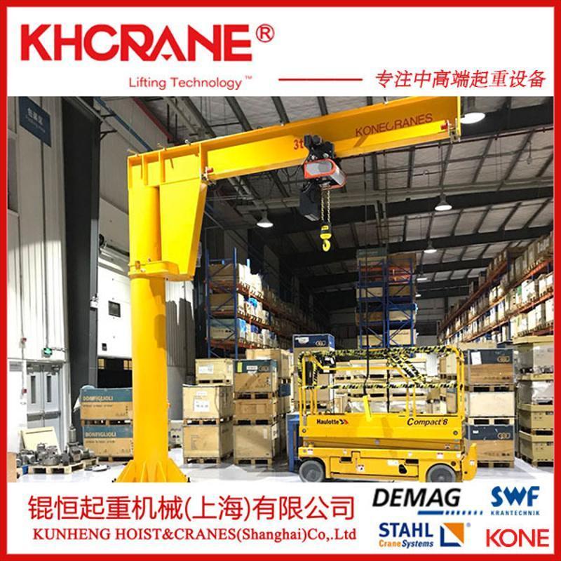 定製KPK單臂吊起重機 單臂吊 KPK定柱式旋臂吊   KBK懸臂吊獨臂吊
