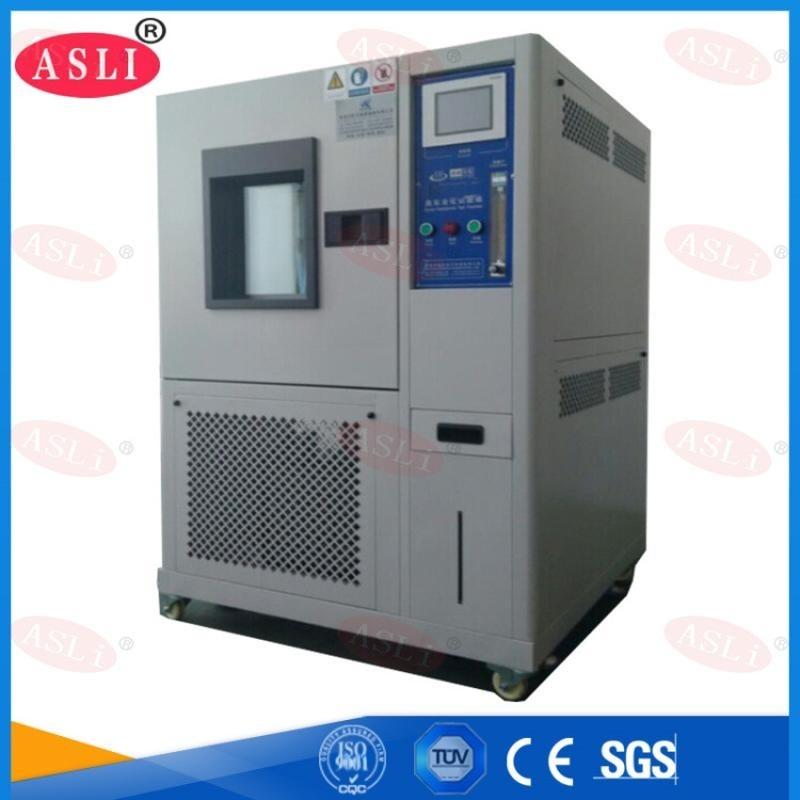 杭州臭氧老化試驗箱圖片 測老化臭氧老化試驗箱
