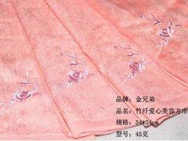 竹纤维爱心美容方巾(45克)