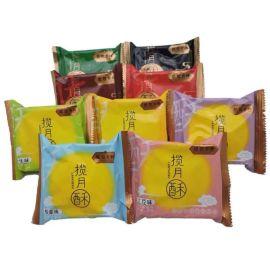 广州包装机械厂家供应枕式包装机 月饼全自动包装机 厂家直销