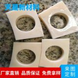 氧化锆陶瓷片 0.2