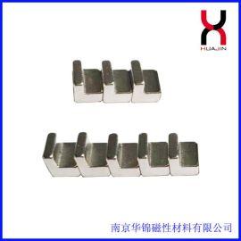 方形沉孔磁铁圆形包装盒单面强力磁铁片磁环钕铁硼强磁服装磁铁