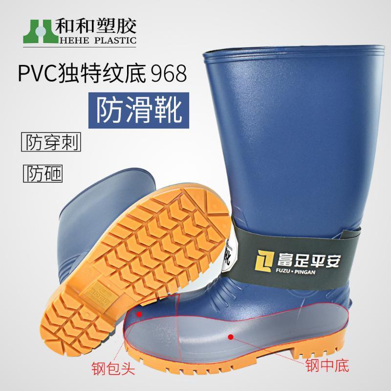 工礦防砸防刺穿勞保雨靴水鞋勞保鞋安全水靴子批發PVC防砸安全鞋