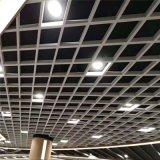 三角形铝格栅天花,商场吊顶格子铝格栅