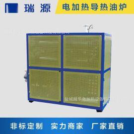 厂家供应导热油电加热器化工防爆专用