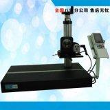 现货供应  R角倒角沟槽圆弧轮廓尺寸检测仪 皮带测量机