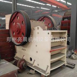 石料生产用细碎鄂式破石机 小型砂石生产线设备 采石场颚式破碎机