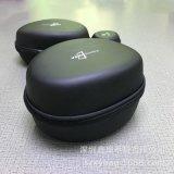 厂家定制收纳盒戴式耳机包 耳机便携耳机收纳盒多功能收纳盒批发