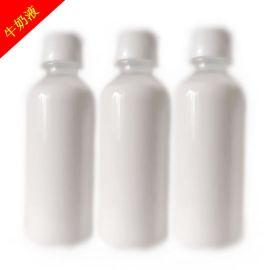 分层油贴牌加工彩色分层油厂家定制油滴工艺礼品填充油