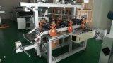 巨川厂家直营铝架贴合机多层卷材贴合机 全自动贴合机