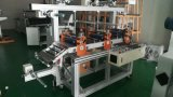 巨川廠家直營鋁架貼合機多層卷材貼合機 全自動貼合機