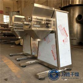 供应阿胶姜茶速溶颗粒造粒机 中成药摇摆制粒机 颗粒成型设备加工