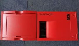 SEW变频器MDX61B0150-503-4-00