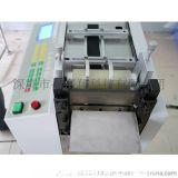 电池套管切管机 电池套管裁切机 电池套管切割机高速精准自动裁切