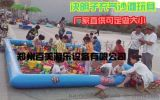 儿童充气沙滩池/一次充气移动经营最方便