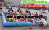 兒童充氣沙灘池/一次充氣移動經營最方便