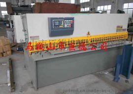 QC12Y-4*2500液压摆式剪板机价格 2米5剪板机
