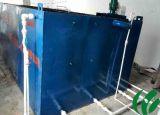 纱线印染污水处理设备,一体全自动 HY-PD