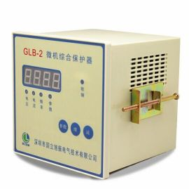 GLB-2微机综合保护器|发电机保护器|继电保护装置|低频低压解列装置厂家