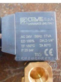 ceme蒸汽电磁阀5510NB3.3S A02 SC
