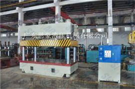 5000t液压机_5000吨大型油压机_5000T锻压设备