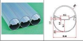 pc管,PC 灯罩,T5 T8铝塑管