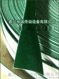 綠絨糙麪皮