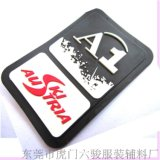 厂家定做各种  环保滴胶 硅胶章 矽利康商标
