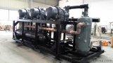 超低温冷冻机并联机组,大型冷库机组