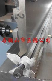 折弯机下模具修磨价格 折边机模具维修厂家