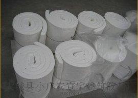供应河北硅酸铝  毯
