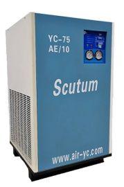 台湾佑侨 SC系列50HP冷冻式干燥机. 冷干机