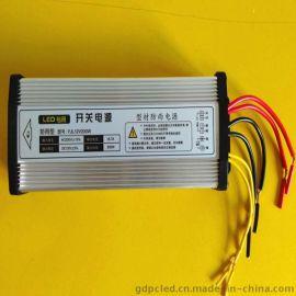 12V200W铝壳防雨电源