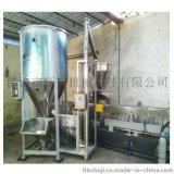塑料颗粒上料机专业生产
