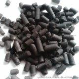 杭州工业废气脱   木质柱狀活性炭