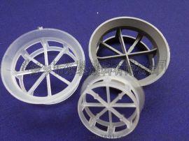 Φ50塑料阶梯环 脱硫塔用聚丙烯阶梯环