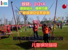 福建漳州儿童蹦极跳跳床设备生产厂家