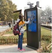 供應海南65寸高清戶外網路廣告機