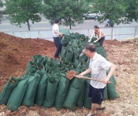 生态袋山体防护 抗老化聚丙烯生态袋 植生袋 植草袋