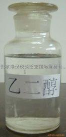 乙二醇(MEG),进口乙二醇,涤纶级乙二醇