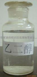 乙二醇(MEG),進口乙二醇,滌綸級乙二醇