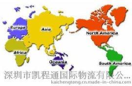 从奥地利进口到中国需要多少时间